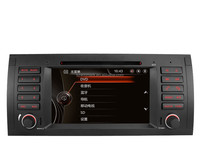"7"" Single Din Car Multimedia System DVD RDS with Special UI for 5 Series E39 1997 DJ7061"