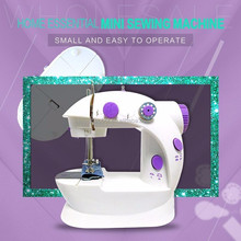 new condition 4.8w lockstitch jack sewing machine