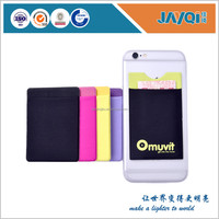 promotional gift silicone sticker smart wallet mobile card holder