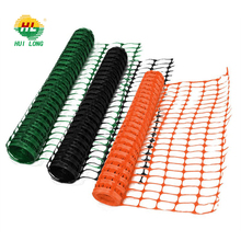 strong rope net Green Construction Safety Net for Building/ Pe Scaffolding Net