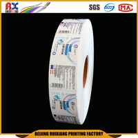 2016 China supplier high quality cheap bottle label garment custom stickers printed