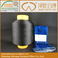 2075/36F lycra spandex yarn made for yarn dyed cotton fabric yarn for socks knitting and with free samples