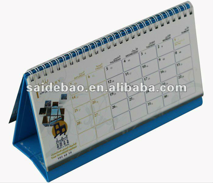 2013 table calendar design/printable
