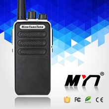 Golden supplier powerful two way radio interphone for sale