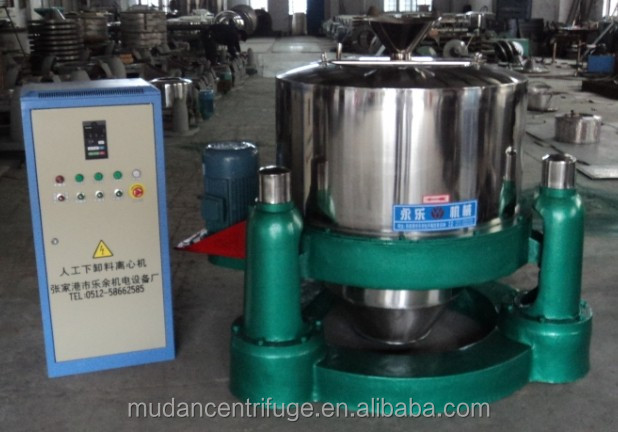 SX industrial centrifuge price