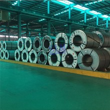 secondary galvanized steel coil in japan