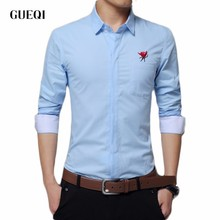 2016 GUEQI Free Shipping 2016 Brand New style Design Mens Shirts high quality Casual Slim Fit Stylish Dress Shirts 6 Colors 1631