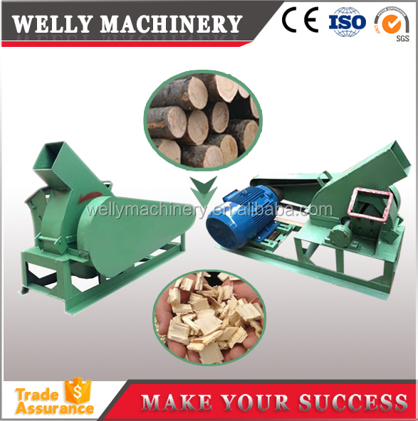 420 type wood chipper/ used small wood chipper/ wood chips making machine