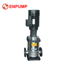 Hot Sale Professional Lower Price centrifugal water pump