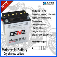 12N14 Dry Motorcycle battery for 500cc motorcycle