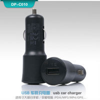 Alibaba express DPL 5V 2.1A Dual USB Car Charger Universal Charger Travel Charger