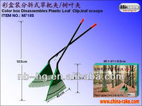 Plastic lawn claws leaf rake with two handle