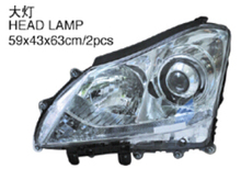 For Toyota Crown 2010 Head Lamp/Japan Crown Head Light/ Auto Body Parts Kit