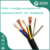H05SS-F Silicone Rubber Insulated Cables And Multicore Wires 18 Core 1.5 sq mm