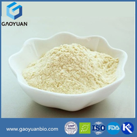 100% Natural HACCP Oat Dietary Fiber Powder - No pigment No addtives