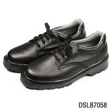 2013 DALIBAI New Arrival 7058 Safety Shoes For Cook and Engineering,safety shoe online shopping