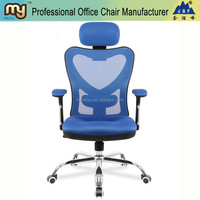 Adjustable headrest high back mesh office chair - MY552 (A7018)