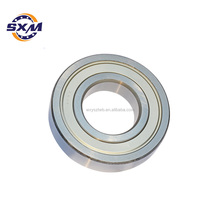 Made in China ball bearing Agent for Sweden/Germany/Japan BEARING