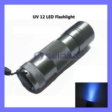 12 LED UV Ultra Violet Lamp Torch Flashlight for Camping uv torch torchlight