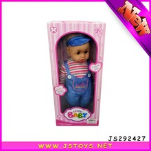 wholesale asian hot baby doll