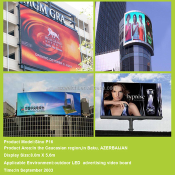 aluminum profile for p12 colour outdoor ph 7.62mm indoor full color led display