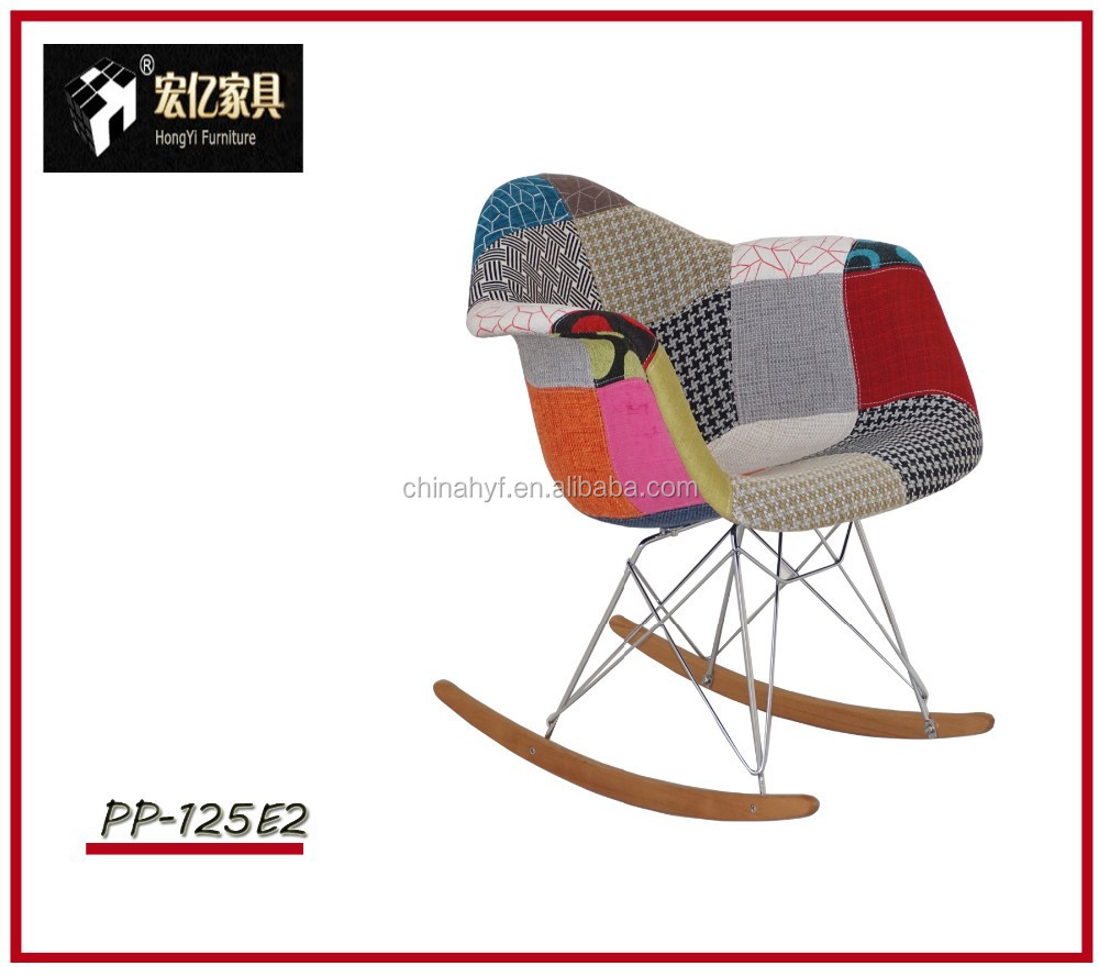 rocking chair with soft cover sofa chair livingroom chair