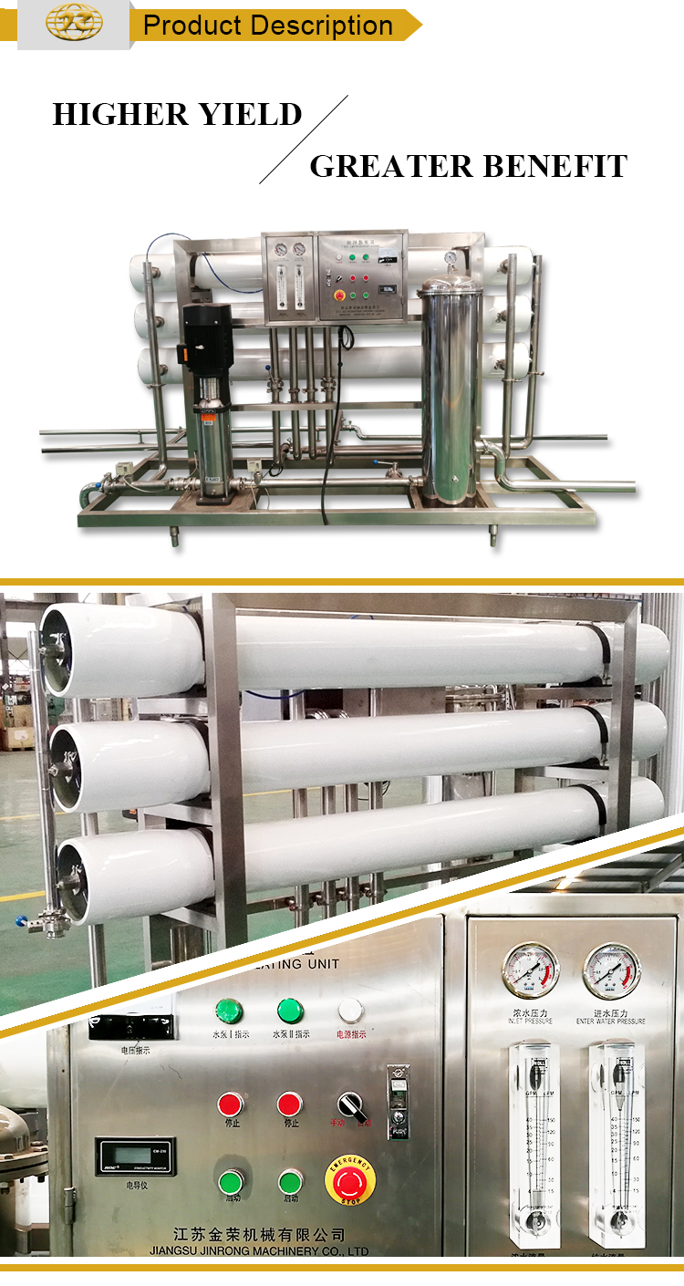 Mechanical Industrial specifications of industrial ro plant