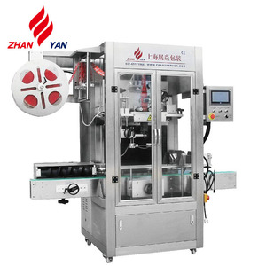 Labeling Machine Price,Wine Bottle Label Shrinking Machine,Bottle Sleeve Shrink Packaging Machine