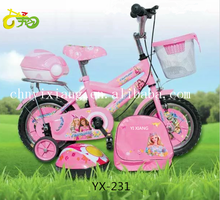 Hot sale bike designed for our princess in our over world