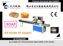DCWB-250D Washing Soap Packing Machine With No Empty Bag