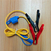 summer solar cable multifunction jump start cable for car starting