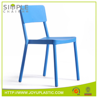 Home Furniture 16 KGS weight plastic modern chair dining room