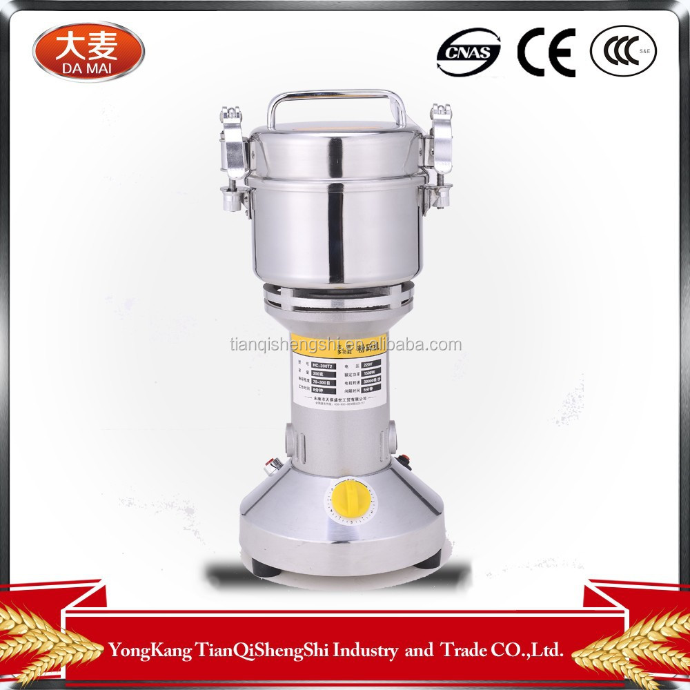 250g home appliance mixers and grinders for home in Indian Food & Beverage Machinery