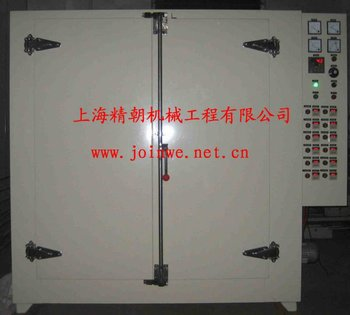 drying machine/dry equipment/drier