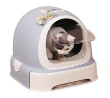 Speedypet Fashionable New Design Oval Pet Products Cat Toilet Box/Cat Toilet Training
