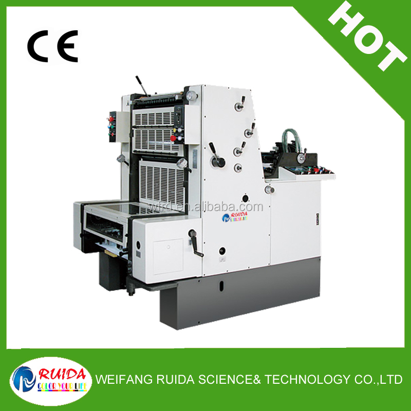 Single Color RD1740mm Offset Printing Machine Model:Heidelberg