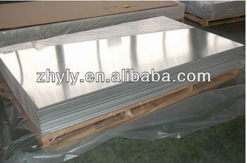hot selling aluminum sheet 1050 h14