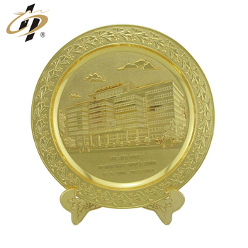 Custom promotional home decor gold plated round shape metal souvenir plate