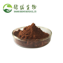 Natural Grape Seed Extract Proanthocyanidin Powder 95% OPC