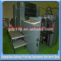 Heidelberg SM74-2P Automatic Offset Printing press