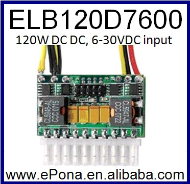 120W power supply/dc dc power supply/atx power coverter ELB120D7600