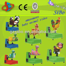 GM57 cheap rockings chair toy game machines coin operated amusement train rides electrical plastic horse