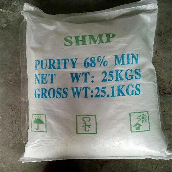 sdium hexametaphosphate industrial grade for watertreatment