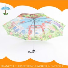 Wholesale Printing cheapest head umbrella
