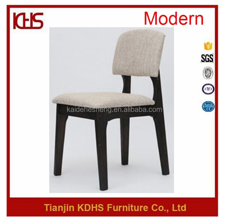 Normal Seat With Cushion No Folded Wooden Leg Leisure Chair