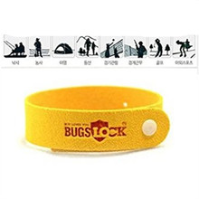 mosquito repellent wristband/bracelet 2017 newly invented products