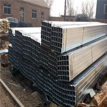 prime quality SS330 SPHC galvanized steel rectangular/square steel pipe