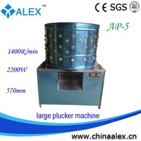 AP-5 CE ISO 9001 SGS certification Chicken plucker electric stunner for sale