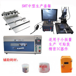 SMT manual desk small high precision solder paste screen printing machine T4030