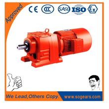 China supplier wholesale low price speed-up gearbox